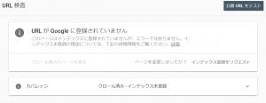 search-consoleの画像