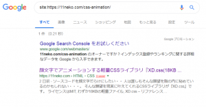search-result2